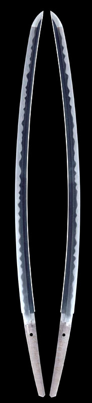 Photo of a 17th Century Japanese Samurai Sword or Katana